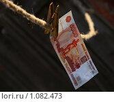 Купюра 5000 рублей на верёвке. Стоковое фото, фотограф Николай Шаламов / Фотобанк Лори