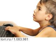 Купить «Мальчик играет в компьютер», фото № 1083981, снято 8 сентября 2009 г. (c) Ксения Крылова / Фотобанк Лори