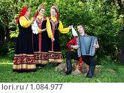 Купить «Академический хор исполняет русские песни», фото № 1084977, снято 1 июня 2009 г. (c) Андрей Аркуша / Фотобанк Лори