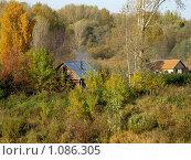 Купить «Домики», фото № 1086305, снято 3 октября 2008 г. (c) Арапова Ольга / Фотобанк Лори
