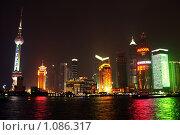 Купить «Ночной Шанхай. Китай», фото № 1086317, снято 8 сентября 2007 г. (c) Екатерина Овсянникова / Фотобанк Лори