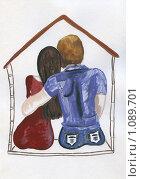 Купить «Пара мечтает о доме, рисунок», иллюстрация № 1089701 (c) Ольга Лерх Olga Lerkh / Фотобанк Лори