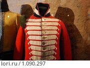 Купить «Бородино.Гусарский мундир», фото № 1090297, снято 7 августа 2008 г. (c) Григорий Евсеев / Фотобанк Лори