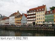 Купить «Дания. Копенгаген. Городской пейзаж.», фото № 1092781, снято 4 августа 2009 г. (c) Александр Секретарев / Фотобанк Лори