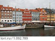 Купить «Дания. Копенгаген. Городской пейзаж.», фото № 1092789, снято 4 августа 2009 г. (c) Александр Секретарев / Фотобанк Лори