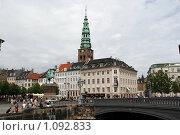 Купить «Дания. Копенгаген. Городской пейзаж.», фото № 1092833, снято 4 августа 2009 г. (c) Александр Секретарев / Фотобанк Лори