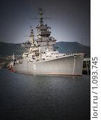 Пограничный корабль (2009 год). Редакционное фото, фотограф Решетило Александр / Фотобанк Лори