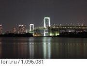 """""""Радужный мост"""" в Токио (2009 год). Стоковое фото, фотограф Иван Новиков / Фотобанк Лори"""