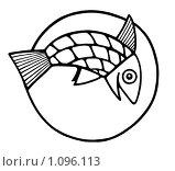 Рыбка. Стоковая иллюстрация, иллюстратор Светлана Бакланова / Фотобанк Лори