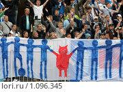 Купить «Болельщики», фото № 1096345, снято 13 сентября 2009 г. (c) Александр Николаев / Фотобанк Лори