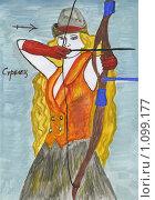 Купить «Стрелец. рисунок», иллюстрация № 1099177 (c) Ольга Лерх Olga Lerkh / Фотобанк Лори