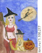 Купить «Хеллоуин. Ведьма. рисунок», иллюстрация № 1100217 (c) Ольга Лерх Olga Lerkh / Фотобанк Лори
