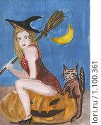 Купить «Хеллоуин. Ведьма. рисунок», иллюстрация № 1100361 (c) Ольга Лерх Olga Lerkh / Фотобанк Лори