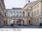 Купить «Почтамт. Санкт-Петербург», эксклюзивное фото № 1100661, снято 1 января 2009 г. (c) Александр Щепин / Фотобанк Лори