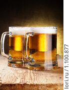 Купить «Пиво», фото № 1100877, снято 16 сентября 2009 г. (c) Роман Сигаев / Фотобанк Лори