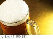 Купить «Кружка пива», фото № 1100881, снято 16 сентября 2009 г. (c) Роман Сигаев / Фотобанк Лори