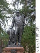Купить «Кронштадт. Памятник Беллинсгаузену», фото № 1101581, снято 16 сентября 2009 г. (c) Вячеслав Беляев / Фотобанк Лори