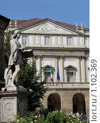 Купить «Милан, театр Ла Скала», фото № 1102369, снято 17 сентября 2009 г. (c) Demyanyuk Kateryna / Фотобанк Лори