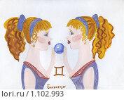 Купить «Близнецы. рисунок», иллюстрация № 1102993 (c) Ольга Лерх Olga Lerkh / Фотобанк Лори