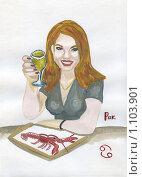 Купить «Рак. рисунок», иллюстрация № 1103901 (c) Ольга Лерх Olga Lerkh / Фотобанк Лори