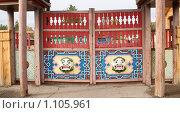 Купить «Забайкалье, Агинский дацан, мифологическое изображение на воротах», фото № 1105961, снято 21 сентября 2009 г. (c) Валерий Лаврушин / Фотобанк Лори