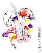 Гороскоп овен. Стоковая иллюстрация, иллюстратор Светлана Бакланова / Фотобанк Лори