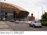 Купить «Миллениум-центр, Кардифф, Уэльс, Великобритания», фото № 1109257, снято 7 сентября 2009 г. (c) Юлия Бобровских / Фотобанк Лори