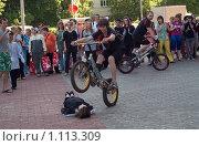 Экстрим на празднике (2009 год). Редакционное фото, фотограф Людмила Старшинова / Фотобанк Лори