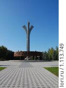 Купить «Монумент фонтан нефти. Город Лениногорск.», фото № 1113749, снято 6 сентября 2009 г. (c) Булат Каримов / Фотобанк Лори