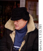 Купить «Борис Щербаков», фото № 1113781, снято 19 января 2019 г. (c) natalya ryzhko / Фотобанк Лори