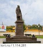 Купить «Памятник Татищеву - основателю города Перми», эксклюзивное фото № 1114281, снято 1 сентября 2009 г. (c) Juliya Shumskaya / Blue Bear Studio / Фотобанк Лори