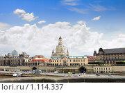 """Вид на Дрезден-  """"Венеция на Эльбе"""",Германия (2009 год). Стоковое фото, фотограф Vitas / Фотобанк Лори"""
