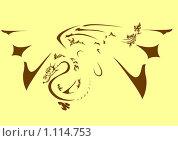 Купить «Дракон», иллюстрация № 1114753 (c) Игорь Бахтин / Фотобанк Лори