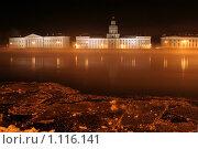 Зеркальная Нева (2006 год). Стоковое фото, фотограф Ленев Андрей / Фотобанк Лори