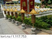 Купить «Буддизм», фото № 1117753, снято 8 сентября 2008 г. (c) Анатолий Никитин / Фотобанк Лори