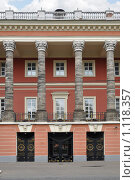 Купить «Фасад Екатерининского Дворца на Яузе», фото № 1118357, снято 20 сентября 2009 г. (c) Олег Рыбаков / Фотобанк Лори