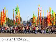 Купить «Праздничное шествие», фото № 1124225, снято 5 сентября 2009 г. (c) Наталья / Фотобанк Лори