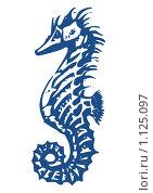 Морской конек. Стоковая иллюстрация, иллюстратор Светлана Бакланова / Фотобанк Лори