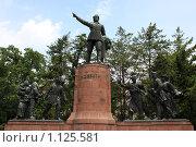 Купить «Будапешт. Памятник Лайошу Кошуту», фото № 1125581, снято 2 июля 2009 г. (c) Наталья Белотелова / Фотобанк Лори