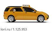 Купить «Такси будущего», иллюстрация № 1125953 (c) ИЛ / Фотобанк Лори