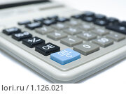 Купить «Калькулятор на белом фоне», фото № 1126021, снято 18 сентября 2008 г. (c) Роман Бородаев / Фотобанк Лори