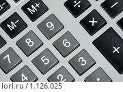 Купить «Кнопки калькулятора», фото № 1126025, снято 15 сентября 2008 г. (c) Роман Бородаев / Фотобанк Лори