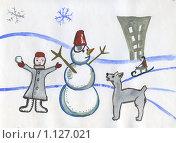 Купить «Новогодняя открытка», иллюстрация № 1127021 (c) Ольга Лерх Olga Lerkh / Фотобанк Лори