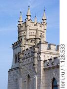 Купить «Фрагмент Ласточкиного гнезда, крым», фото № 1128533, снято 18 апреля 2009 г. (c) Nickolay Khoroshkov / Фотобанк Лори