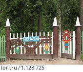 """Ворота с калиткой в музее-усадьбе И. Е. Репина """"Пенаты"""". Санкт-Петербург, Курортный район, поселок Репино, фото № 1128725, снято 27 июня 2009 г. (c) Заноза-Ру / Фотобанк Лори"""