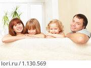 Купить «Семья дома», фото № 1130569, снято 4 октября 2009 г. (c) Гладских Татьяна / Фотобанк Лори