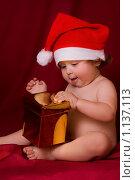 Купить «Малыш в красной шапке», фото № 1137113, снято 10 декабря 2007 г. (c) Алена Роот / Фотобанк Лори