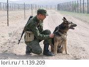 Купить «Защитники отечества. Пограничный наряд», фото № 1139209, снято 26 мая 2009 г. (c) Александр Подшивалов / Фотобанк Лори