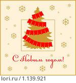 Купить «Открытка новогодняя_елка с флажками», иллюстрация № 1139921 (c) Елена Карголь / Фотобанк Лори