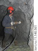Купить «Проходчик с отбойным молотком в подземной горной выработке», фото № 1140561, снято 13 марта 2007 г. (c) Анна Зеленская / Фотобанк Лори
